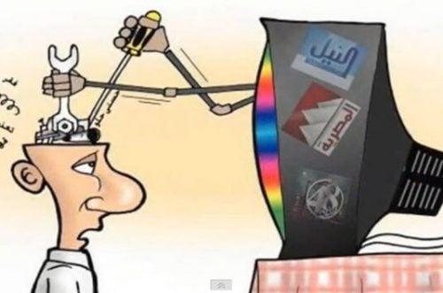 Manipulacja przez media telewizyjne