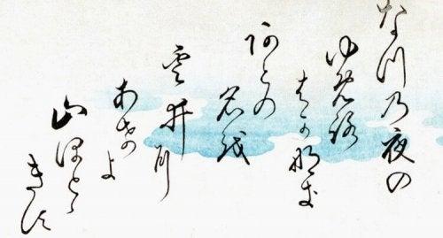 Haiku - wiersz