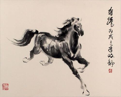Chińska opowieść o koniu
