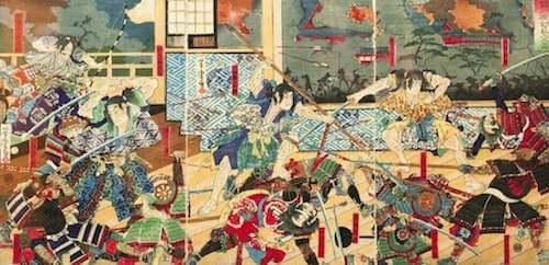 Bitwa samurajów według powieści