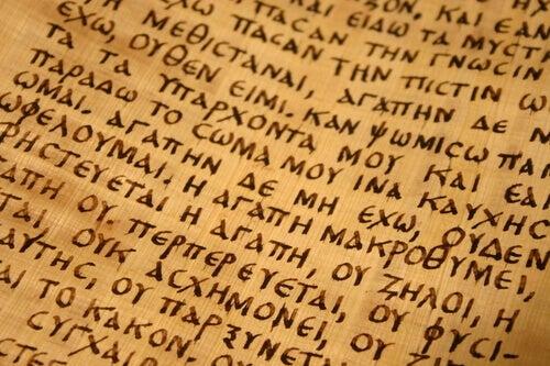 Grecki tekst